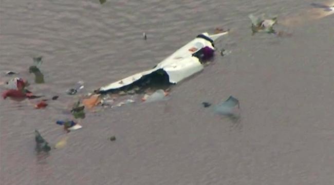 Wreckage from Amazon cargo jet crash