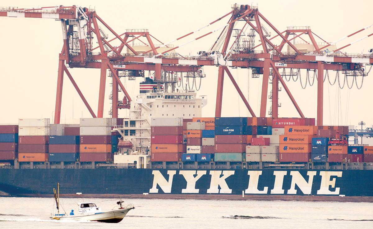 NYK containership