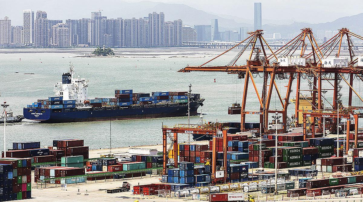 Containership at Xiamen, China