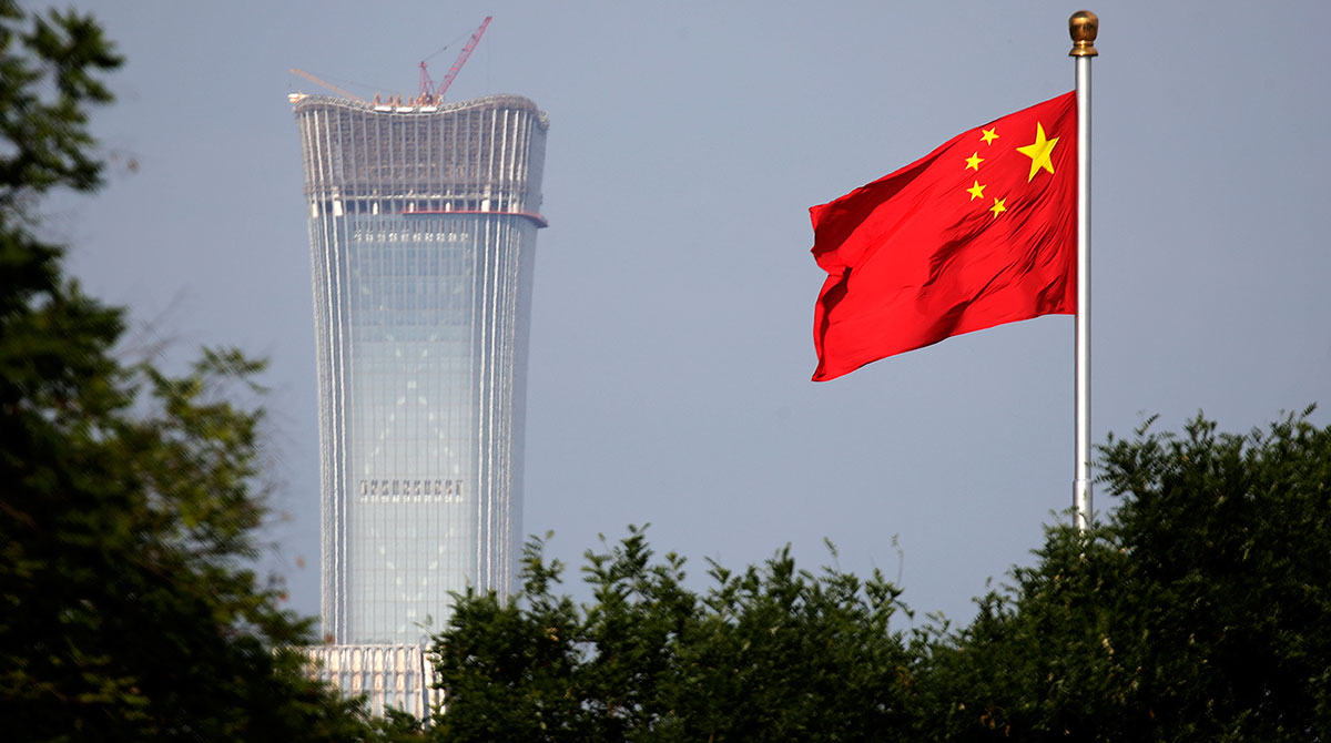 Chinese flag over commerce center