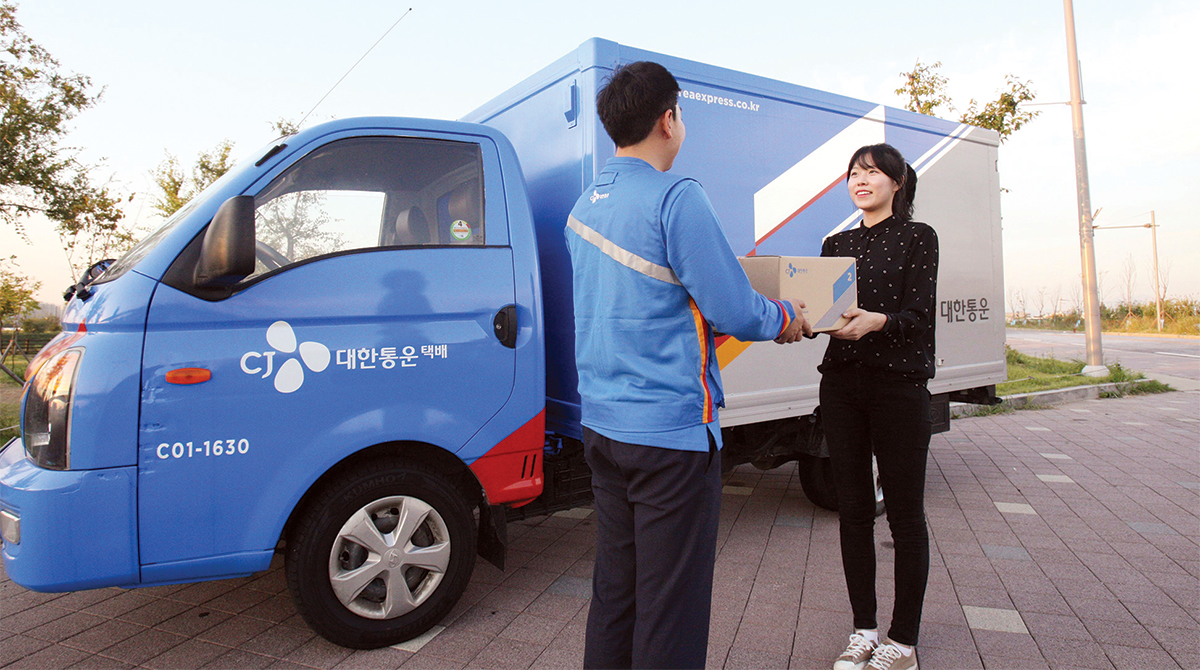 CJ Logistics delivery