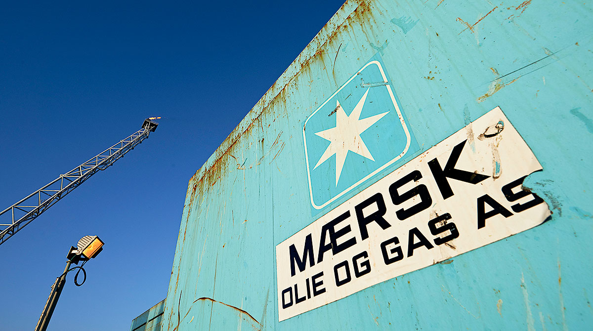 A.P. Moller-Maersk oil rig