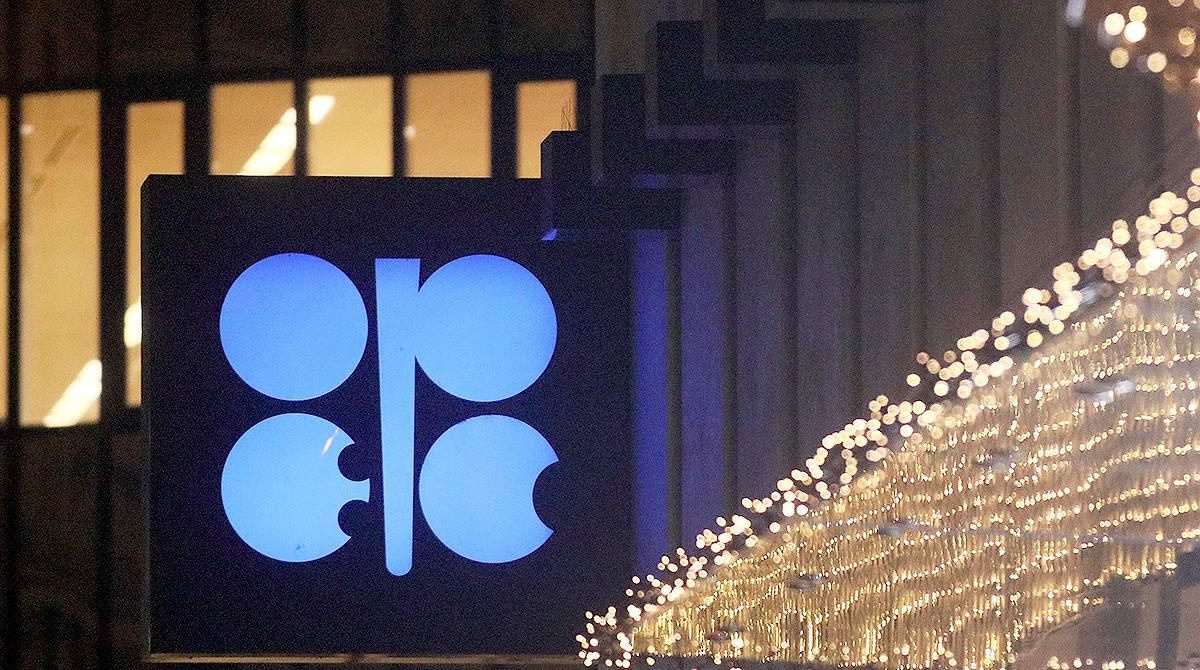 OPEC sign
