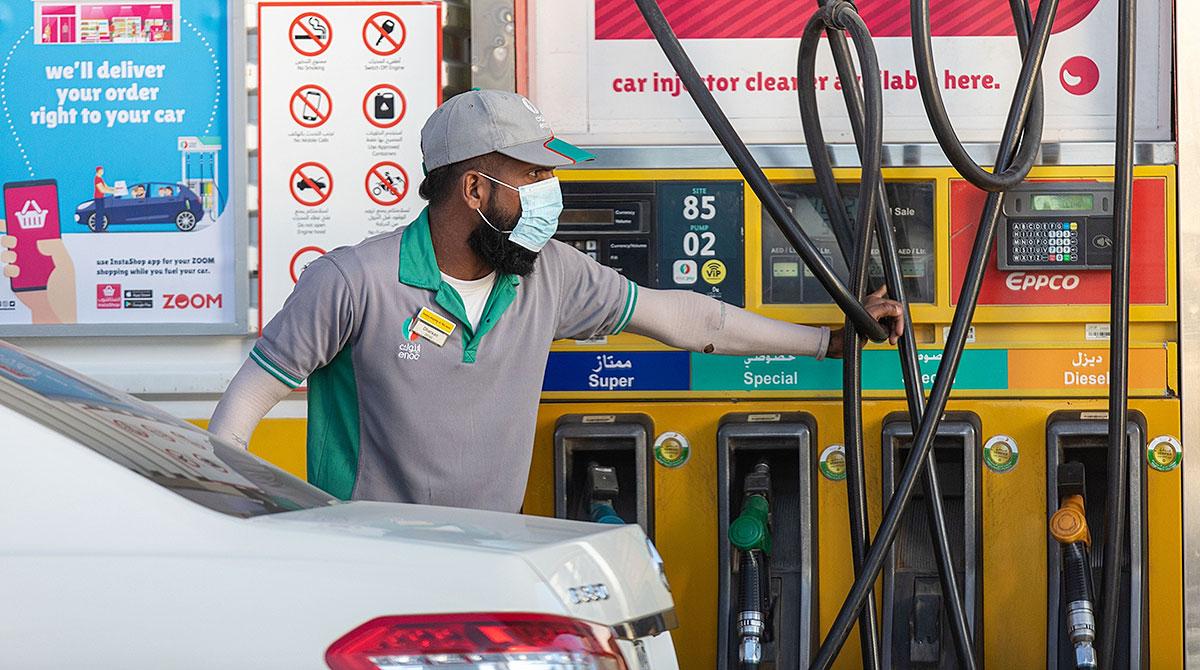pumping gas in UAE