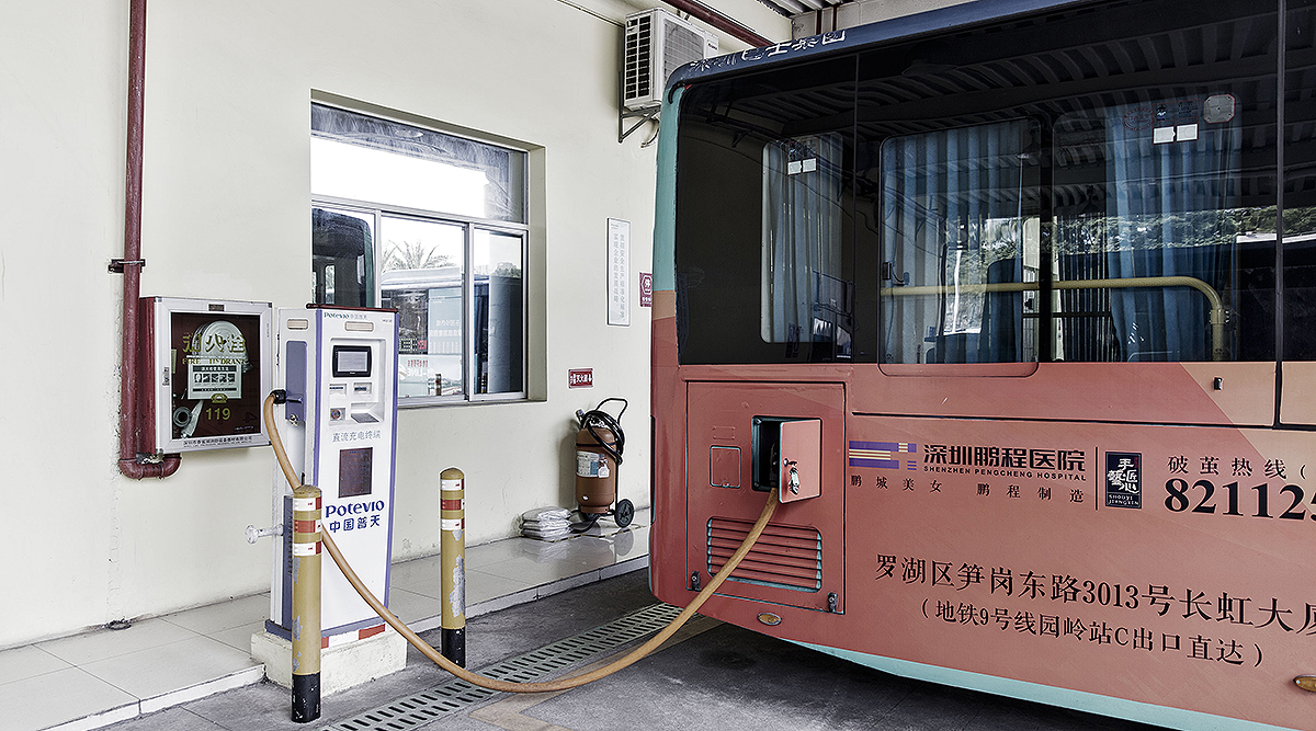 A Shenzhen Wuzhoulong Motors Group electric bus