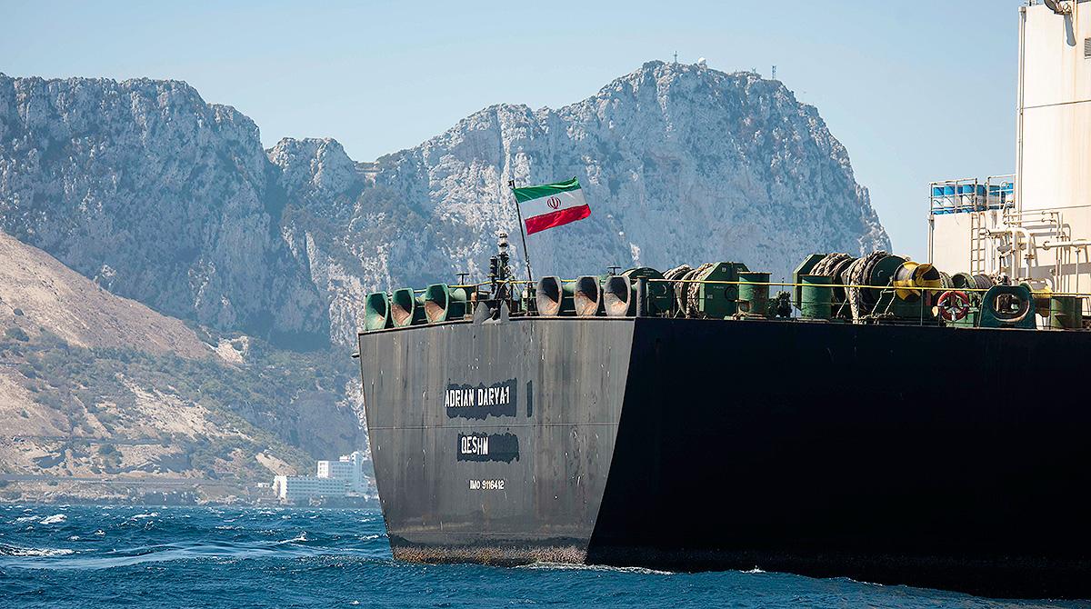 Renamed Adrian Aryra 1 super tanker