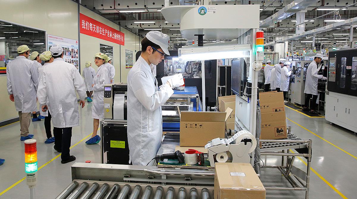 Huawei factory worker