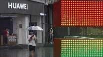Huawei store in China