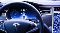A Tesla dashboard displaying Autopilot