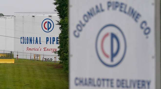 The entrance of Colonial Pipeline Company in Charlotte, N.C. (Chris Carlson/Associated Press)