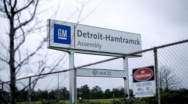 A sign outside the GM Detroit-Hamtramck plant. (Anthony Lanzilote/Bloomberg News)
