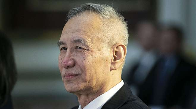 Liu He, China's vice premier and director of the central leading group of the Chinese Communist Party.