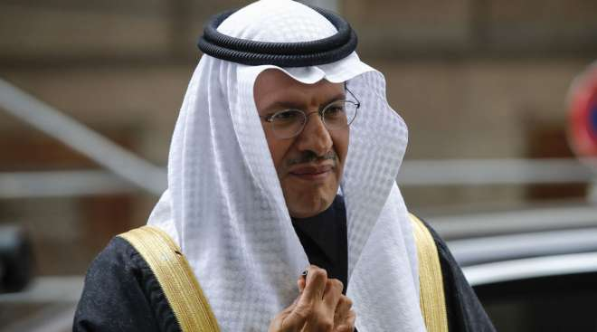 Saudi Arabia raised its selling price for oil, boosting the global price.